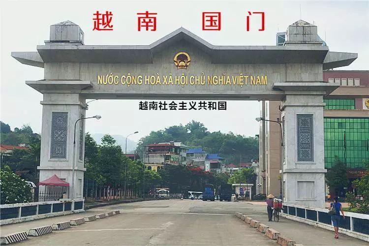 2021越南商机投资考察团——一带一路掘金之旅